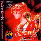 Breakers (CD)
