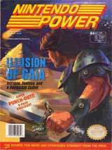 Nintendo Power Magazine Volume 65 Illusion of Gaia