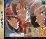 NOel 3 Special Edition