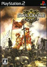 Soul Cradle: Sekai o Kurau Mono