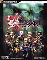 Romancing SaGa: Minstrel Song Official Strategy Guide