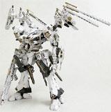 Armored Core Rosenthal CR-Hogire Noblesse Oblige Model Kit