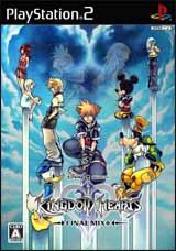 Kingdom Hearts II Final Mix +