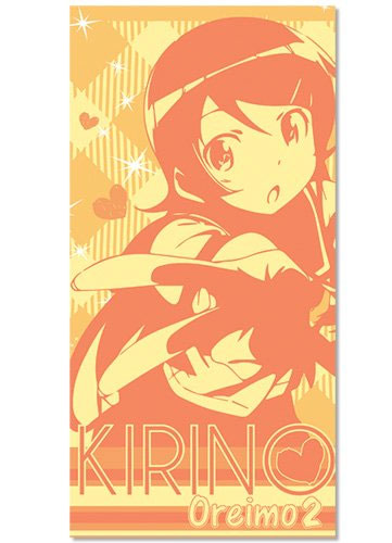 Oreimo 2 Kirino Bath Towel