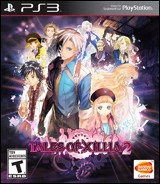 Tales of Xillia 2: Collector's Edition