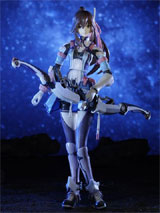 Star Ocean 4: The Last Hope Play Arts Reimi Action Figure