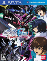 Mobile Suit Kidou Senshi Gundam Seed: Battle Destiny
