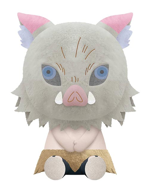 Demon Slayer Inosuke Hashibira with Mask 8 Inch Big Plush