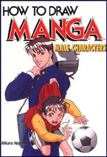 How to Draw Manga: Male Characters