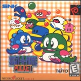 Bust-A-Move Pocket NeoGeo Pocket Color