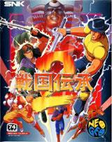 Sengoku 2 Neo Geo AES
