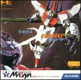 X Serd PC Engine