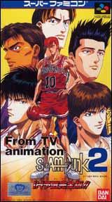 Slam Dunk 2: IH Yosen Kanzenban!!