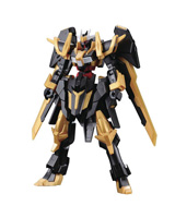 Gundam Build Fighters Schwarzritter Model Kit