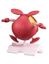 Gundam 00:Haro Diva Red Haropla Model Kit