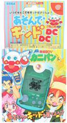 Dreamcast VMU Chou-Hatsumei Boy by Sega