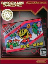 Pac-Man: Famicom-Mini