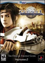 Genji: Dawn of the Samurai Official Strategy Guide