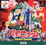 Paro Wars