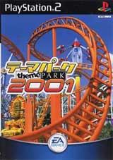 Theme Park 2001