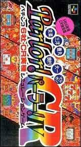 Sanyo Toyomaru Parlor! Parlor! 4 CR
