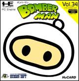 Bomberman PCE