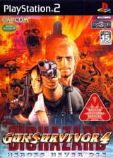 Biohazard: Gun Survivor 4: Heroes Never Die