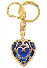 Legend of Zelda Skyward Sword Blue Heart Container Keychain
