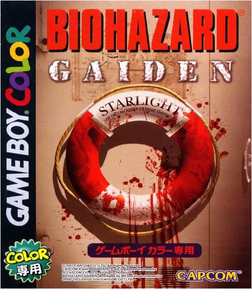 BioHazard Gaiden