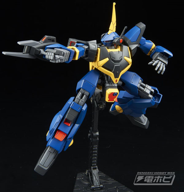 Zeta Gundam Barzam 1/144 Scale Model Kit
