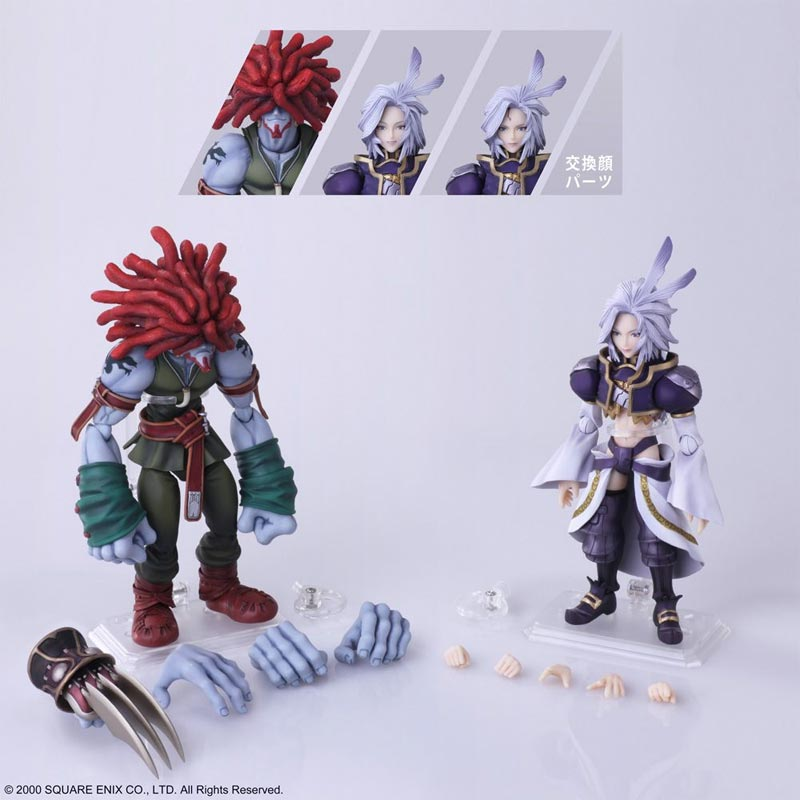 Final Fantasy IX Bring Arts Kuja and Amarant AF Set all items