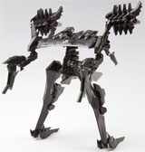 Armored Core For Answer Fragile Model Kit