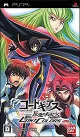 Code Geass: Lelouch of the Rebellion Lost Colors