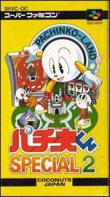 Pachio-kun Special 2