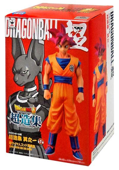 Dragon Ball Z Chozousyu V3 God Son Goku Fig