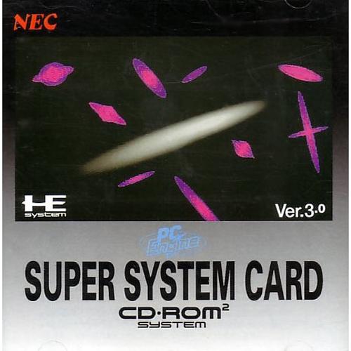 Turbo Grafx 16 SUPER SYSTEM CARD 3.0