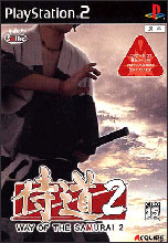 Way of the Samurai 2: Samurai Michi 2