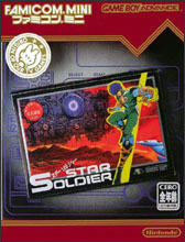 Star Soldier: Famicom-Mini