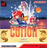 Cotton: Fantastic Night Dreams NeoGeo Pocket Color