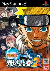 Naruto: Narutimate Hero 2