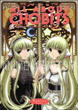 All About Chobits Artbook