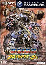 Zoids Full Metal Crash