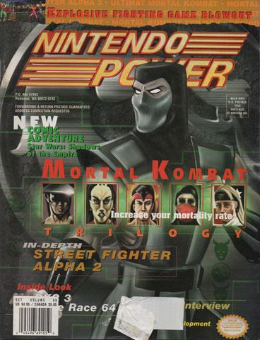 Nintendo Power Magazine Volume 89: Mortal Kombat Trilogy