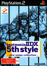 Beatmania IIDX 5th Style: New Song Collection
