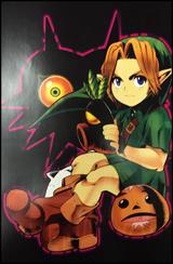 Legend of Zelda: Link and Majora's Mask Digital Print