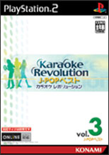 Karaoke Revolution J-Pop Best Vol 3