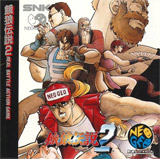 Fatal Fury 2 (CD)