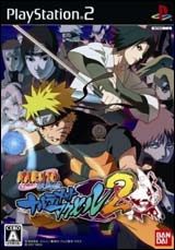 Naruto Shippuuden: Narutimate Accel 2