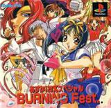 Asuka 120% Burning Fest Special