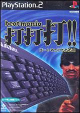 Beatmania Da Da Da!!